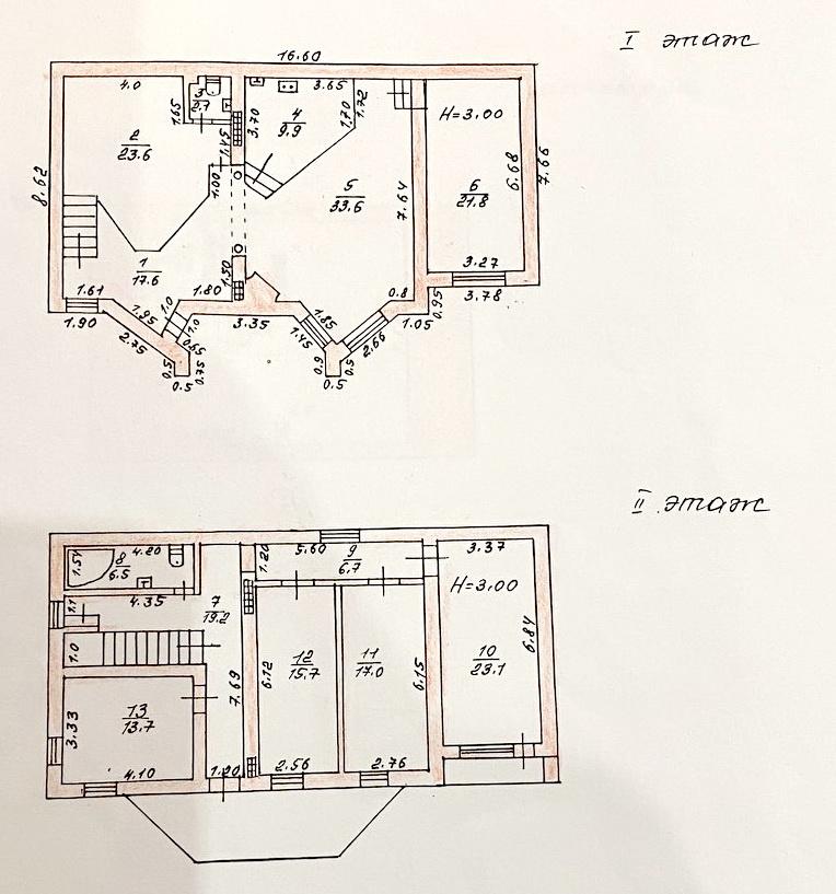продажа дома номер H-143986 в СОВИНЬОН-1, фото номер 19